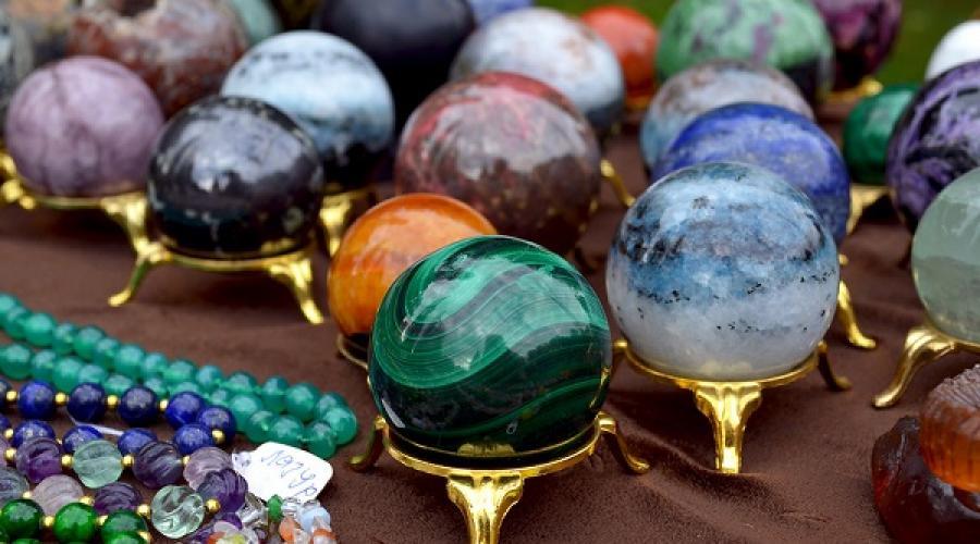 Камни для раков